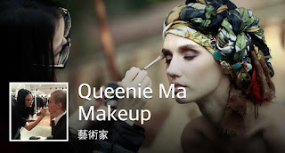 Queenie Ma Makeup