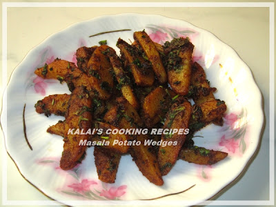 Potato Wedges | Spicy Potato Wedges Poriyal | உருளைக்கிழங்கு பொரியல்