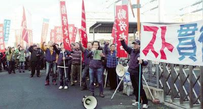 http://www.doro-chiba.org/nikkan_dc/n2016_01_06/n8032.htm