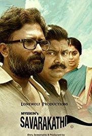 Watch Savarakathi Online Free 2018 Putlocker