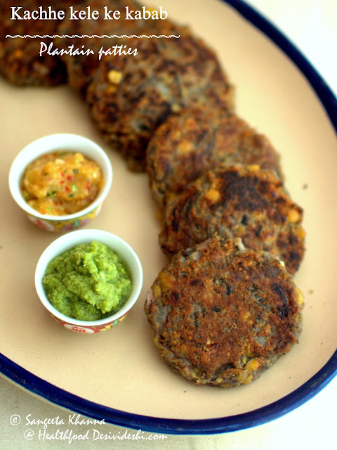 kachhe kele ke kabab | raw plantain patties | vegetarian kababs