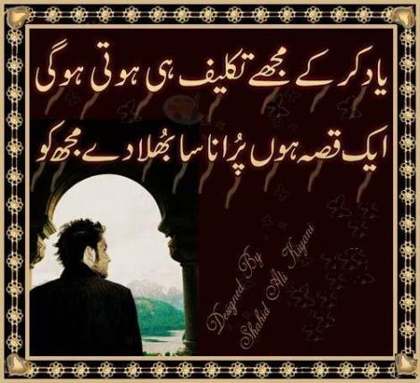... Urdu Poetry On Love Urdu Love Poetry Shayari Quotes Poetry in English