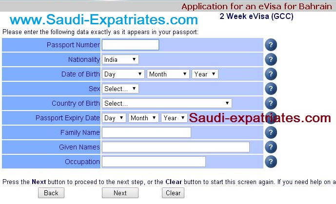 can submit passport application someone else