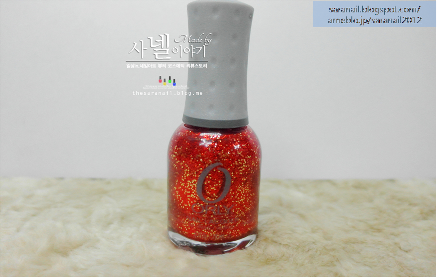 ORLY Nail Polish 40774 (DEVIL MAY CARE) / Red Color Nail Polish / Christmas Nail Art / Christmas Nail Polish