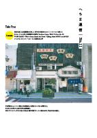 2015年6月発行 No.11