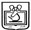 Sudan Medical and Scientific Research Institute