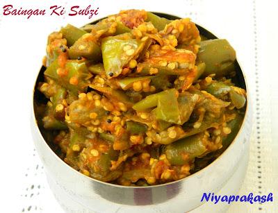 Baingan Ki Subzi or Brinjal Ki Subzi (with rice flour)