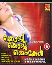 Rusi 2001 Tamil Movie Watch Online