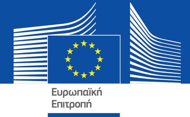 Ευρωπαϊκή Επιτροπή Γεωργία και αγροτική ανάπτυξη Βιολογική γεωργία