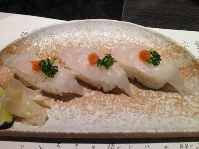 Fugu Nigiri Zushi ; Puffer Fish Nigiri Sushi