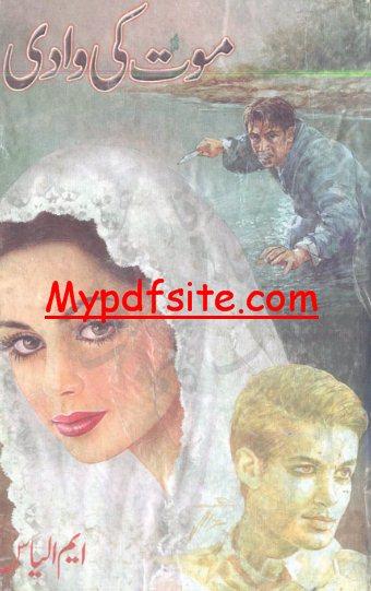 Mot Ki Wadi By M Ilyas