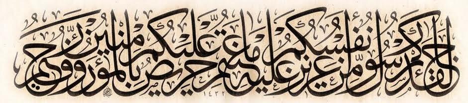 Last Prophet Muhammad (sav)
