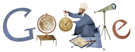 Nasir al-Din al-Tusi's 812th Birthday