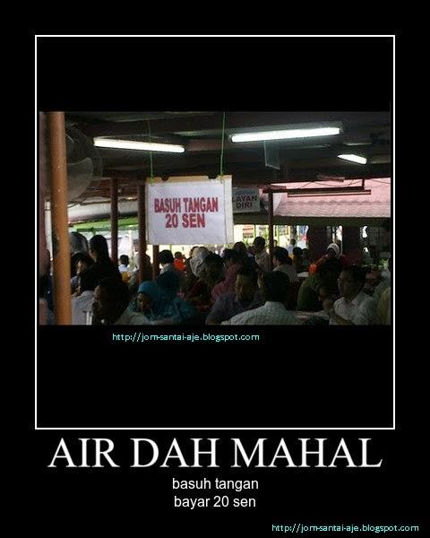 AIR DAH MAHAL