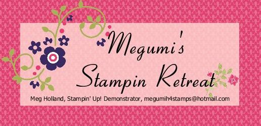 Megumi's Stampin Retreat