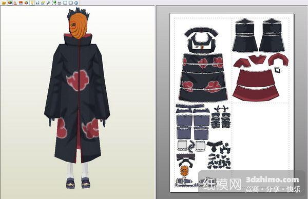 Naruto Tobi Papercraft