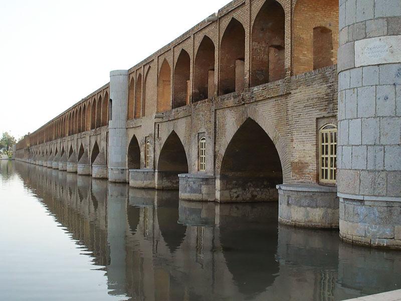 نتيجة بحث الصور عن جسر سي أو سه بل