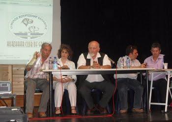 ΣΕΜΙΝΑΡΙΟ Ο.Κ.Ε. 28/05/2011