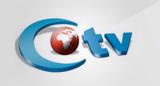 Türkmeneli Tv Canlı İzle
