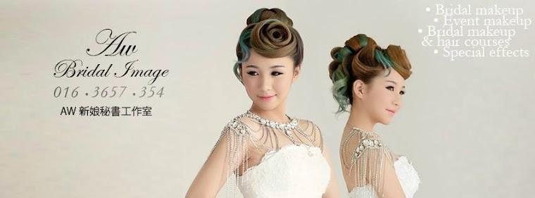 Alisa Wong Bridal Image