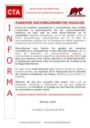 HABEMUS RECONOCIMIENTOS MEDICOS