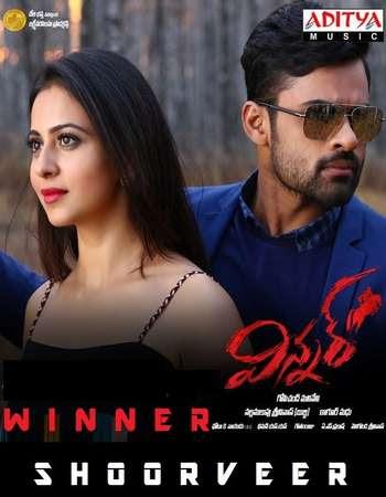 Poster Of Winner Full Movie in Hindi HD Free download Watch Online Telugu Movie 720P