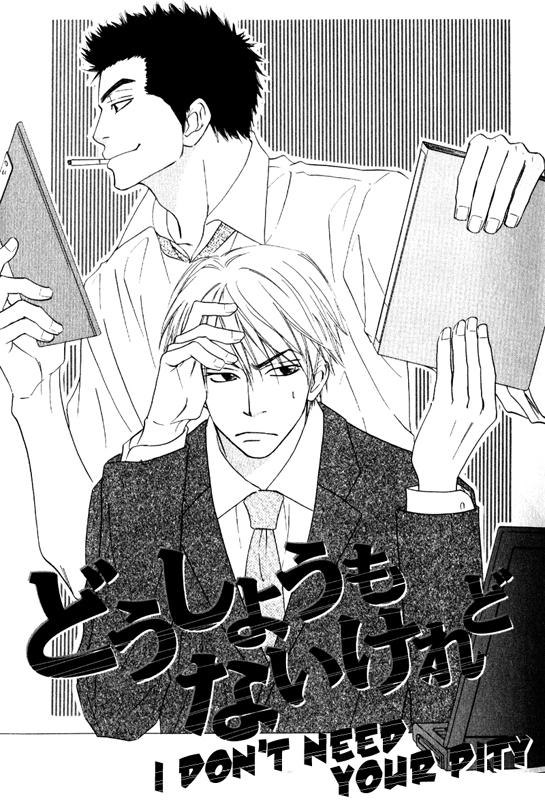 Hình ảnh  in Doushiyoumo Nai Keredo