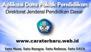 http://www.caraterbaru.web.id/2016/01/cara-terbaru-mengecek-nisn-siswa-sd-smp.html