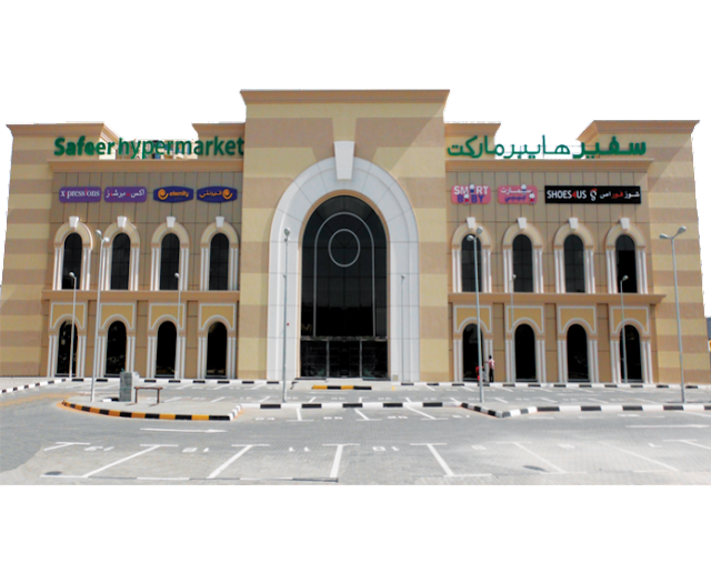 Front View of Safeer Hypermarket, next to Ajman Horizon tower 1BHK flat available for rent, Ajman Property Finder.