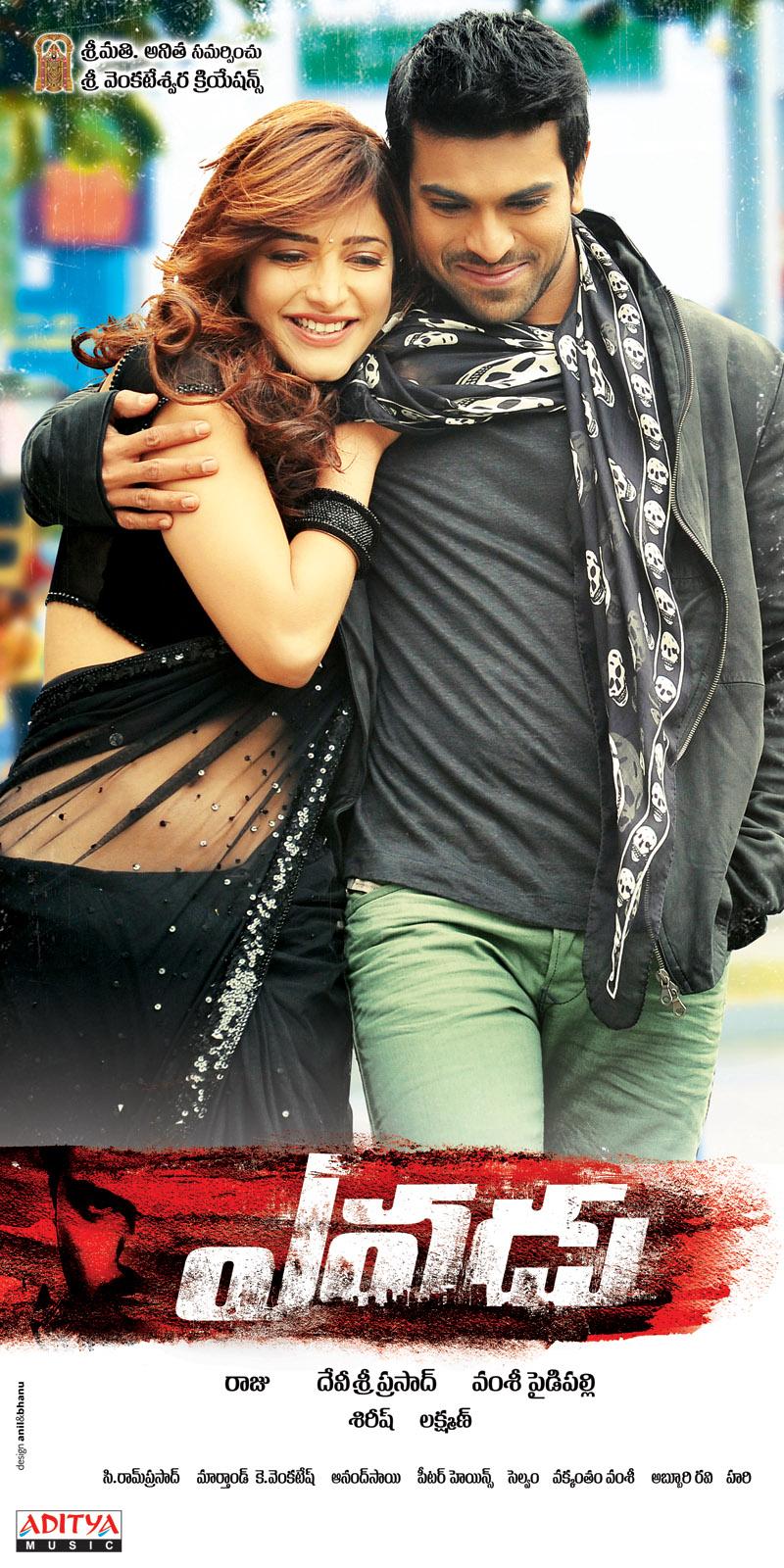 Sudigadu Telugu Movie 500mb Dvdrip noelner Yevadu+Movie+New+Posters+Cinemaya.in+(6)