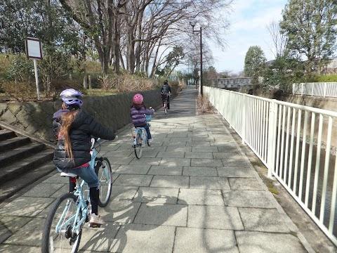 Family Ride to Kichijoji
