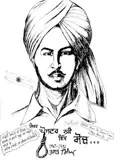 """INQLAAB ZINDABAAD"""" - Shaheed Bhagat Singh"""