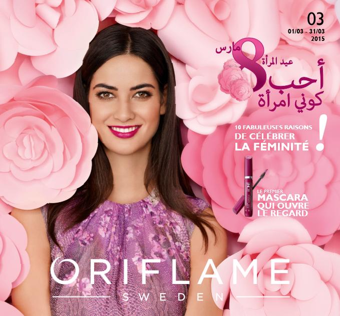 catalogue oriflame maroc mars 2015
