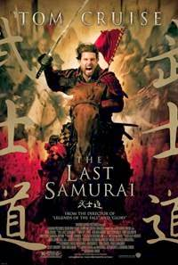 film kolosal the last samurai