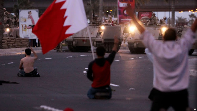 صور لاحداث البحرين B51