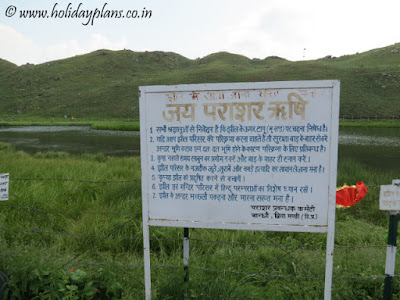 Description board near the Lake