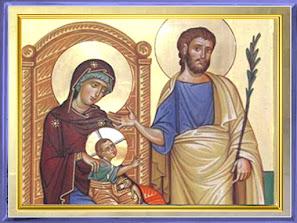 JESÚS, JOSÉ Y MARÍA, SAGRADA FAMILIA
