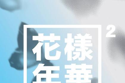 "Lirik Lagu Dan Terjemahan ""Ma City"" - BTS"