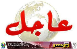 Mursi Morsi Dr Morsi Presiden Mesir penyokong Morsi
