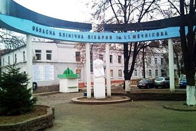 Гинекологическое отделение 2 городской больницы г белгорода