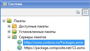 Новый сервер пакетов добавлен