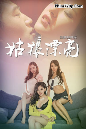 Girl Beautiful 2013 poster