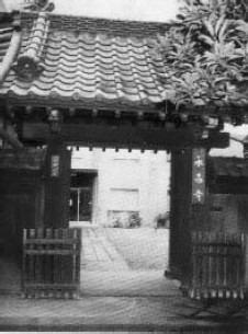 Templo Eishoji
