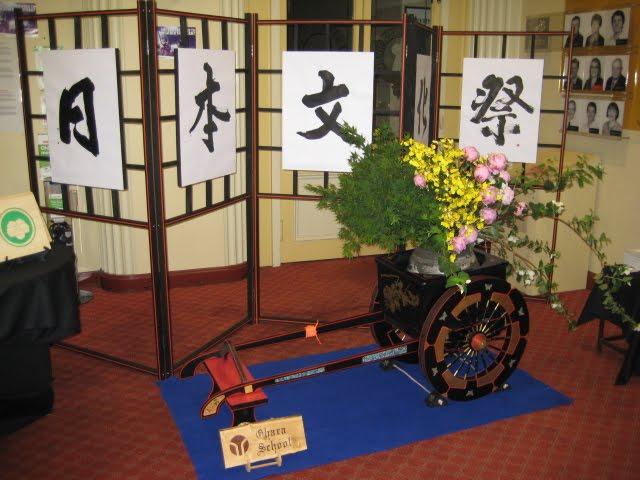 http://2.bp.blogspot.com/-uIeckeDVlX4/TtWzWpYUTDI/AAAAAAAAAS0/DNqXQIQTfGw/s1600/Hanaguruma.jpg
