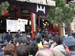 Senso-ji - Asakusa Kannon Temple - Tokyo