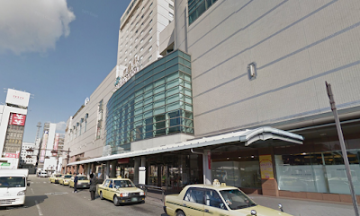 Tokushima Station, Shikoku, Japan.