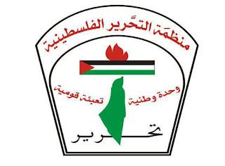 OLP - Organização para a Libertação da Palestina - logotipo