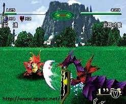 Free DOwnload Games dragon seed PS1 For PCFull Version ZGASPC