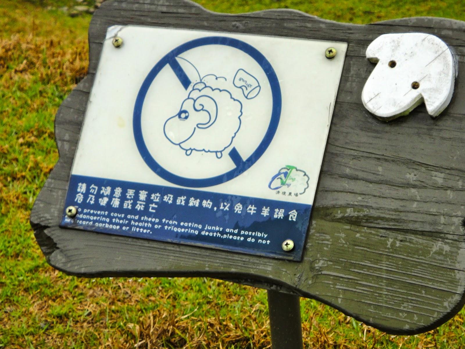Green Green Grassland Sign Cingjing Farm