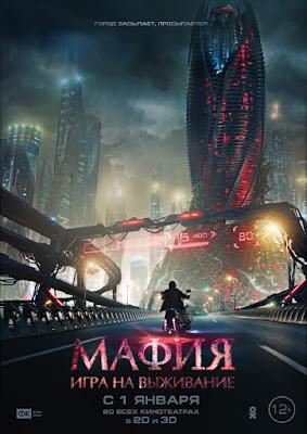 Mafiya: Igra na vyzhivanie (2016) 720p